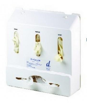 Danicentre - Glove + Apron Dispenser